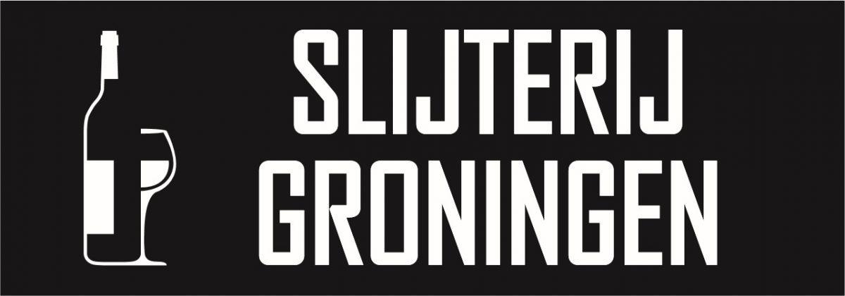 cropped-cropped-Logo-naam-vismarkt-1.jpg